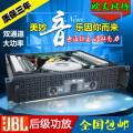 Power amplifier JBL J-series J-8200(200W*2) J-8300(300W*2) J-8400(400W*2) J-8500(500W*2) J-8600(600W*2) J-8700(700W*2) J-8800(800W*2) J-81000(1000W*2) J-81200(1200W*2) J-81400(1400W*2) J-81600(1600W*2) HiFi power amplifier Two stage 200W-1600W 8 ohm / 4 ohm 16KG-30KG 485*457*90mm