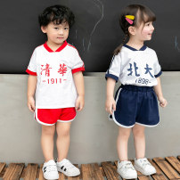 suit Other / other neutral summer college other 2 pieces routine There are models in the real shooting Socket nothing Solid color cotton children Giving presents at school other 12 months, 9 months, 18 months, 2 years old, 3 years old, 4 years old, 5 years old, 6 years old, 7 years old, 8 years old