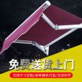 Awning / awning / awning / advertising awning / canopy seat Over 3000mm aluminium alloy China Summer of 2018 007 Thickened OSB 70MM