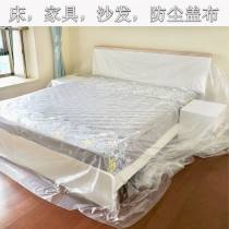Waterproof fabric Clearance handle dust cover tablecloth apron cover furniture sofa outdoors Rainproof cloth Curtain cloth 。