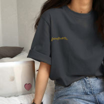 T-shirt M L XL XXL Summer 2020 Short sleeve Crew neck easy Medium length routine commute polyester fiber 86% (inclusive) -95% (inclusive) 18-24 years old Korean version youth He Baiguan 6710-2 Polyester 95% polyurethane elastic fiber (spandex) 5% Pure e-commerce (online only)