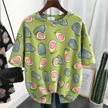 T-shirt Avocado pattern - Green avocado pattern - white avocado pattern - Black M L XL Summer 2020 Short sleeve Crew neck easy Medium length routine commute polyester fiber 86% (inclusive) -95% (inclusive) 18-24 years old Korean version youth He Baiguan 6654-2 Exclusive payment of tmall