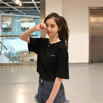 T-shirt Black white grey M L XL XXL Summer 2020 Short sleeve Crew neck easy Medium length routine commute polyester fiber 86% (inclusive) -95% (inclusive) 18-24 years old Korean version youth He Baiguan Polyester 95% polyurethane elastic fiber (spandex) 5% Exclusive payment of tmall
