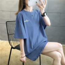 T-shirt Fluorescent green blue purple M L XL XXL Summer 2020 Short sleeve Crew neck easy Medium length routine commute polyester fiber 86% (inclusive) -95% (inclusive) 18-24 years old Korean version youth He Baiguan 6640-1 Polyester 95% polyurethane elastic fiber (spandex) 5%