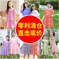 Dress female Basil bean 130cm 140cm 150cm 160cm 170cm Other 100% other Cake skirt Balaidou summer clearance Summer 2020 Age 11, age 9, age 11, age 9, age 6