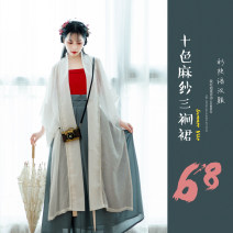 Hanfu 96% and above Three pleated skirt - Rouge, three pleated skirt - Sandalwood, three pleated skirt - pohuang, three pleated skirt - chestnut red, three pleated skirt - pink purple, three pleated skirt - crimson S. M, l, XL (friendly size, please see size chart) polyester fiber