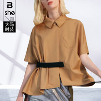Women's large Summer 2021 khaki shirt singleton  street easy thin Cardigan elbow sleeve other routine Three dimensional cutting routine Binghan clothing house 35-39 years old Button Cotton 100% Pure e-commerce (online only) Europe and America