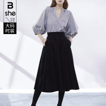 Women's large Spring 2021 Large L Large XL Large 2XL large 3XL large 4XL large 5XL Other oversize styles Two piece set street easy moderate three quarter sleeve Stripe solid other routine Cotton nylon others Three dimensional cutting raglan sleeve Binghan clothing house 35-39 years old pocket other