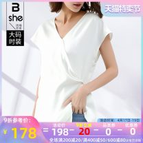 Women's large Summer 2021 White black Large L Large XL Large 2XL large 3XL large 4XL large 5XL shirt singleton  street Straight cylinder moderate Socket Short sleeve Solid color V-neck routine polyester Three dimensional cutting routine Binghan clothing house 35-39 years old Asymmetry Polyester 100%