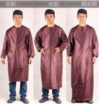 apron Sleeve apron waterproof other other Personal washing / cleaning / care Average size public no Solid color