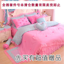Bedding Set / four piece set / multi piece set cotton other Plants and flowers 128x68 Hua Yan cotton 4 pieces 40 1.2m (4 ft) bed, 1.5m (5 ft) bed, 1.8m (6 ft) bed, 2.0m (6.6 ft) bed Bed skirt Superior products Korean style 100% cotton twill pigment printing