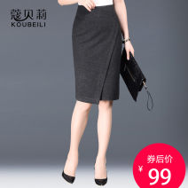 skirt Winter of 2018 19/S 20/M 21/L 22/XL 23/XXL 24/3XL 25/4XL Grey black Middle-skirt commute Natural waist skirt Solid color Type H QZ7780 31% (inclusive) - 50% (inclusive) other Corbelle Viscose Asymmetric zipper stitching Korean version Pure e-commerce (online only)