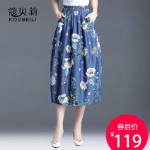 skirt Summer 2020 19/S 20/M 21/L 22/XL 23/XXL 24/3XL 25/4XL Denim print Mid length dress commute High waist Denim skirt Decor Type O More than 95% other Corbelle other Korean version Lyocell 100% Pure e-commerce (online only) 121g / m ^ 2 (including) - 140g / m ^ 2 (including)