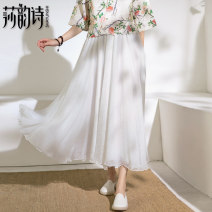 skirt Spring 2020 Average size white Mid length dress fresh Natural waist Irregular Solid color 35-39 years old More than 95% Shakespeare's verse polyester fiber Splicing Polyester 100% Pure e-commerce (online only)