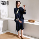 Dress Winter 2020 blue M L Mid length dress singleton  Long sleeves commute stand collar Loose waist Decor Socket Big swing routine 30-34 years old Shakespeare's verse literature Embroidered stitching button More than 95% polyester fiber Polyester 100% Pure e-commerce (online only)