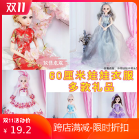 Smart doll Other toys Other overseas regions 4 years old Other / other Yes
