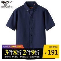 shirt Business gentleman Septwolves 160/80A/S 165/84A/M 170/88A/L 175/92A/XL 180/96A/XXL 185/100A/XXXL 190/104A/XXXXL 195/108A/XXXXXL Navy-101 light blue-113 bean green-206 light purple-504 orange yellow-608 benbai-803 sky blue-109 routine Button collar Short sleeve standard Other leisure summer 2020