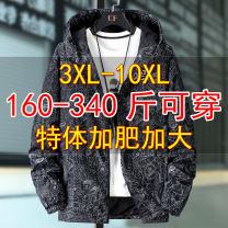 Jacket Other / other Fashion City Black, Burgundy, navy XXXL,XXXXL,5XL,6XL,7XL,8XL,9XL,10XL routine easy Other leisure autumn FLL-1702- Long sleeves Wear out Hood tide Large size routine Zipper placket 2019 Closing sleeve