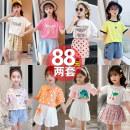 Dress female Zelipig / jelly pig 110cm 120cm 130cm 140cm 150cm 160cm Other 100% summer lady Short sleeve other cotton Princess Dress Skirt 1 uipfi nxpck other Spring 2021 Chinese Mainland Zhejiang Province Huzhou City