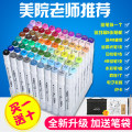 marker pen Oil pen Famous rhyme marker pen Others yes Others Yiwu jishuo Trade Co., Ltd Black pink red tender loess yellow orange light green purple Tan light blue other / other dark green lemon yellow coffee yellow brown green 2020-04-01