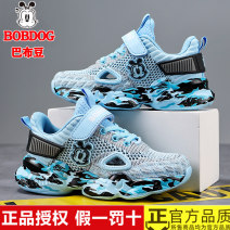 gym shoes male synthetic leather Bobdog / Babu bean spring and autumn non-slip Casual shoes Composite bottom unlimited Textile