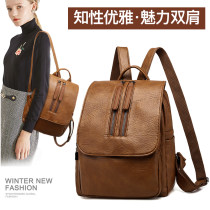 Backpack PU Tanfan (costume) Black Brown brand new in Zipper buckle leisure time Double root Japan and South Korea soft youth yes Soft handle Solid color nothing female Water splashing prevention Vertical square Zipper pocket, mobile phone bag, certificate bag polyester fiber Sewing no AT270