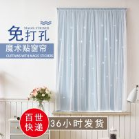 Custom curtain Decoration + full shading Cloth curtain + gauze curtain Simple and modern rice domestic polyester fiber Heart shape, geometric pattern, landscape, solid color, other / other Bay window, octagonal window, bay window, French window, other / other, plane window, corner window, arc window