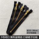 zipper YKK Metal 5 Pure copper Pocket boots