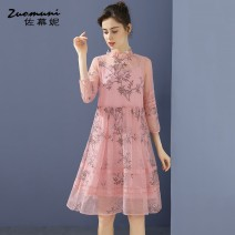Dress Spring 2021 Pink S M L XL XXL Middle-skirt Two piece set Nine point sleeve commute stand collar Loose waist Decor zipper routine 30-34 years old Type H Muzoni Ol style Embroidered Auricularia auricula stitching mesh zipper lace Z21CL12699 More than 95% polyester fiber Polyester 100%