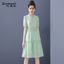 Dress Spring 2021 green S M L XL XXL Middle-skirt singleton  Short sleeve commute stand collar Elastic waist Solid color A button A-line skirt routine 30-34 years old Type A Muzoni Ol style Z21CL12731 30% and below nylon Regenerated cellulose 80% polyamide 20%