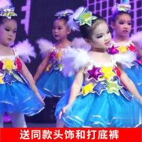 Children's performance clothes sky blue female 100cm,110cm,120cm,130cm,140cm,150cm Caozhou qiao'er square Class B Four, five, six, seven, eight, nine, ten, eleven, twelve, thirteen, fourteen princess