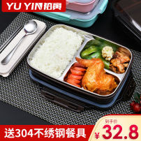 Lunch box / heat preservation bucket / heat preservation pan YY009 Metal Chinese Mainland Yuyin other 1.2L Korean style public Solid color