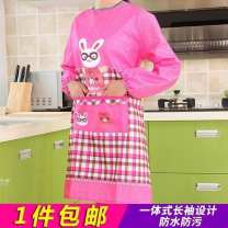 apron Cake girl pink, spectacled Rabbit Pink, cake girl blue, afternoon tea coffee, afternoon tea purple, afternoon tea pink, Cartoon Bear Pink, cake girl green, cake girl coffee, spectacled rabbit coffee Sleeve apron antifouling Korean version other Household cleaning Average size A00002 public no