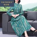 Dress Spring 2021 M L XL 2XL 3XL 4XL longuette singleton  Long sleeves commute stand collar middle-waisted Decor Socket routine Others 40-49 years old Taunydue / tonyton Retro More than 95% other Other 100.0% Pure e-commerce (online only)