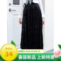 skirt Spring 2021 Average size black A7E101625B
