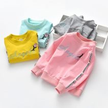 Sweater / sweater Other / other Gray, sky blue, pink, yellow, [0] female 120cm,90cm,110cm,130cm,100cm spring and autumn nothing college Socket routine No model cotton Hand painted Class B Cotton liner