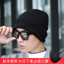 Hat cotton One size fits all (elastic) Wool / knitted hat Autumn, winter male street Middle age, youth, youth dome No eaves 15-19 years old, 20-24 years old, 25-29 years old, 30-34 years old, 35-39 years old alone Travel other