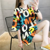 T-shirt Summer 2020 Short sleeve Crew neck easy Medium length routine commute polyester fiber 86% (inclusive) -95% (inclusive) Other / other