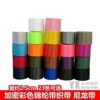 Ribbon / ribbon / cloth ribbon Danhong silver gray rice brown fluorescent orange rust red fluorescent peach red rose purple red brown coffee purple Navy 35 yuan / about 45 meters / roll white dark gray gray black red fluorescent yellow yellow army green dark green royal blue lake blue coffee DIY