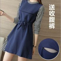 Dress Spring 2020 Dark blue M,L,XL,2XL Mid length dress singleton  Long sleeves commute Crew neck Loose waist Solid color Socket routine Other / other Korean version zipper More than 95% knitting cotton
