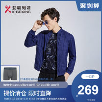 Jacket K-boxing / powerba Business gentleman Borland  S M L XL 2XL 3XL XS 4XL 5XL routine standard Other leisure spring -VKXA1190 Polyamide fiber (nylon) 100% Long sleeves stand collar youth routine Solid color Spring 2020 Same model in shopping mall (sold online and offline)