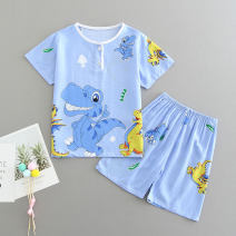 Home suit Naughty blue neutral Viscose (viscose) 100% 12 months, 2 years old, 3 years old, 4 years old, 5 years old, 6 years old, 7 years old, 8 years old, 9 years old, 10 years old, 11 years old, 12 years old other Class B