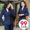Professional pants suit Xs, s, m, l, XL, XXL, XXXL, 4XL, 5xl-6xl-7xl (message size) Autumn 2020 Shirts, coats, other styles Long sleeves LC17LC9055C trousers G2000 18-25 years old 91% (inclusive) - 95% (inclusive)