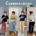 Women's large Spring 2021 Nile blue, classic black, shrimp pink, wheat ear yellow One, two, three, four, five trousers commute Korean version xiaolidama 25-29 years old trousers