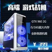 DIY compatible computer gold medal No optical drive 2GB ASUS / ASUS 128GB 160GB 320GB 500GB 1TB 400W 4GB 8GB 16GB ATX gtx 1060 Intel / Intel Core i5 three thousand four hundred and seventy Air cooling Solid state hard disk (SSD) Intel B75 3.0GHz and above Crazy game 1600MHz 256bit GDDR5 DDR3 Yingchi