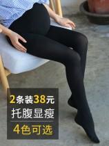 Maternity socks / pantyhose / base socks Average size Pantyhose spring and autumn Ruotan routine Solid color Rsw18-01 Autumn of 2018 velvet