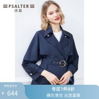 short coat Autumn 2020 36 38 40 42 44 Dark blue Long sleeves routine routine singleton  Straight cylinder routine square neck Solid color 30-34 years old Psalter / poem 96% and above 6C50310920 other Other 100% Pure e-commerce (online only)