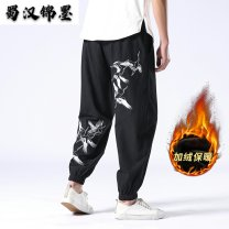Casual pants Others Youth fashion Black, gray blue, thin black, thin gray blue, 303a-k35-black, 303a-k35-dark gray M,L,XL,2XL,3XL,4XL,5XL Plush and thicken trousers Travel? Extra wide No bullet winter Large size Chinese style 2019 middle-waisted Cotton 100% Sports pants No iron treatment Ethnic style