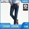 Jeans Youth fashion Seven seven 28 29 30 31 32 33 34 35 36 37 38 39 40 30L 32L 34L 36L 119h73230 / Jeans / plush / upgraded 119h73260 / Jeans / Black Plush and thicken 117H72160Q. trousers Cotton 70.1% polyester 28.9% polyurethane elastic fiber (spandex) 1% winter youth Youthful vigor 2019