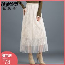 skirt Autumn of 2019 Average size Black grey apricot Pink Mid length dress Versatile High waist Pleated skirt Solid color Type A other According to shallow case Gauze lace Pure e-commerce (online only)